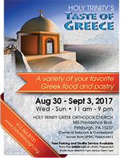 Holy Trinity Taste of Greece 2017 Flyer with Menu