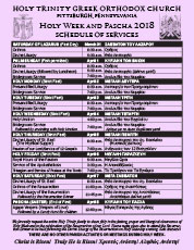 Holy Week Services Schedule