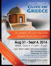 A Taste of Greece 2016 Flyer