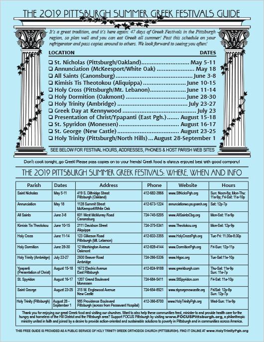 The 2019 Pittsburgh Summer Greek Festivals Guide