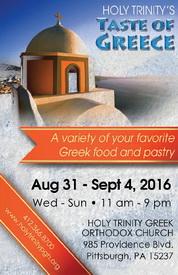 A Taste of Greece 2016 Ad Book