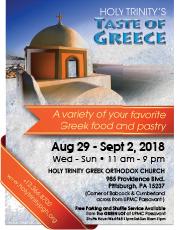 Holy Trinity Taste of Greece 2018 Flyer with Menu