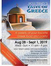 Holy Trinity Taste of Greece 2019 Flyer with Menu