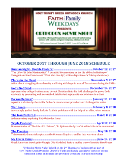 Orthodox Movie Night 2017-2018 Schedule