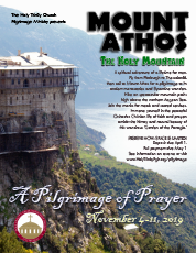 2019 Mount Athos Pilgrimage