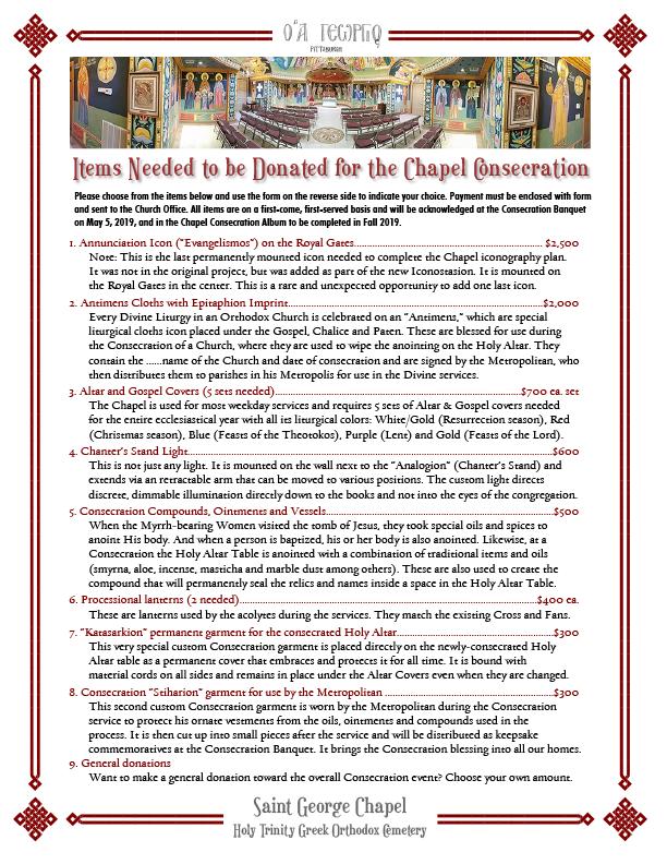 Saint George Chapel Consecration Items Donations Form