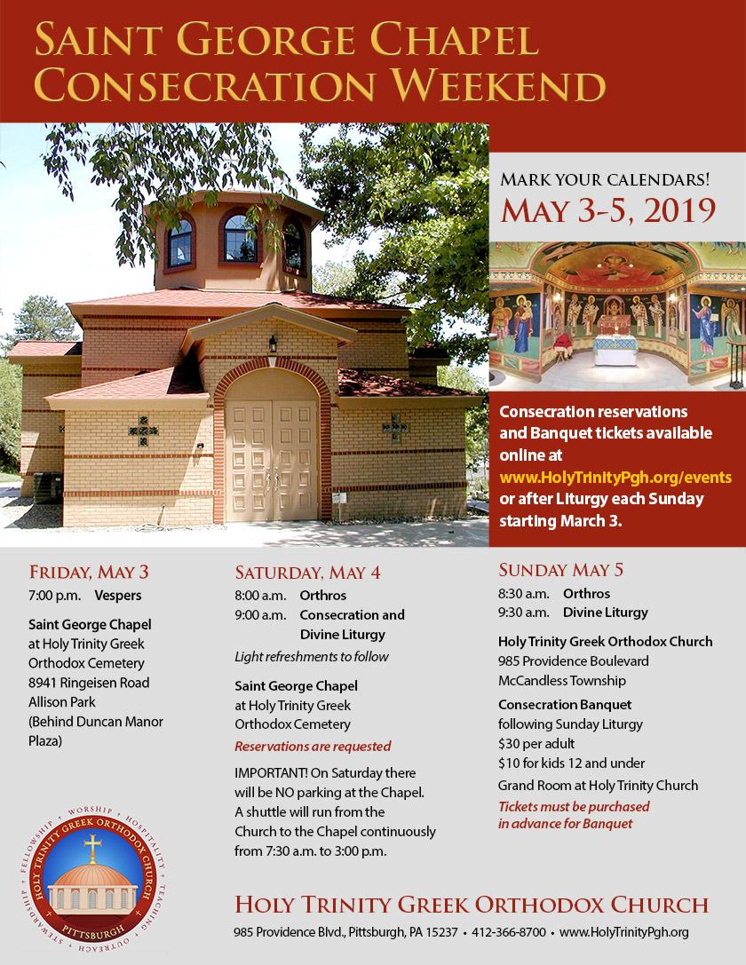 Saint George Chapel Consecration Flyer