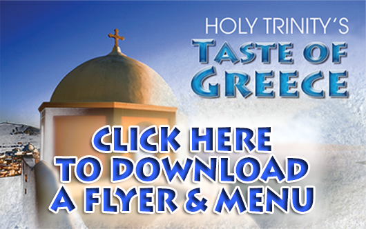 Taste of Greece Flyer and Menu