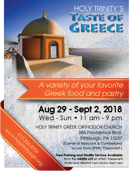 join us for the 2018 taste of greece