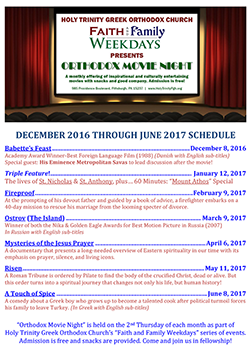 Orthodox Movie Night 2016-2017 Schedule