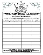 Paraclesis to the Theotokos Names Form