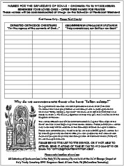Saturday of Souls Names Form - Pentecost