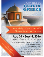 A Taste of Greece 2016 Flyer