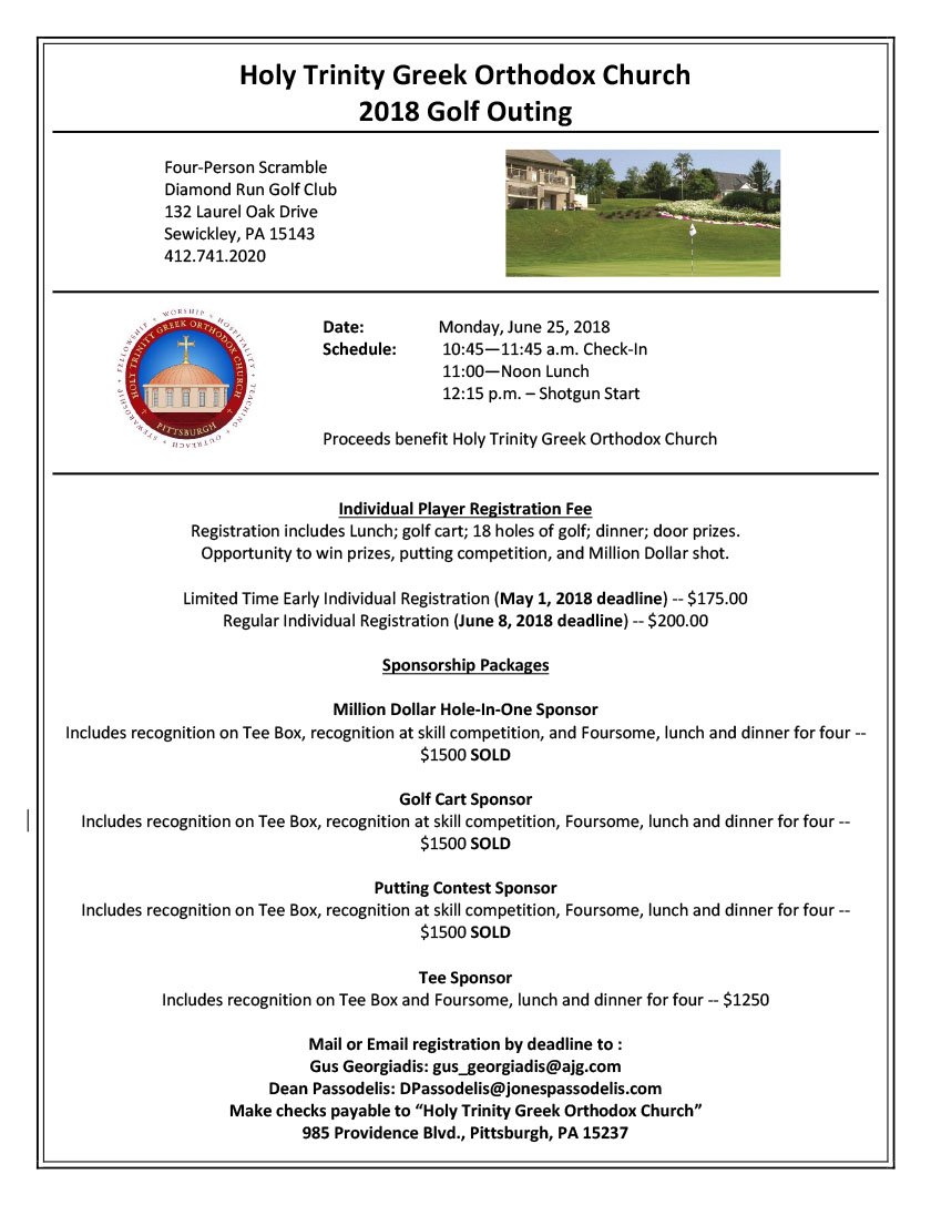 2018 Holy Trinity Golf Outing