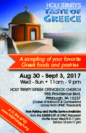 A Taste of Greece 2017 Ad Book