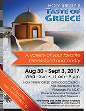 Holy Trinity Taste of Greece 2017 Flyer with Menu