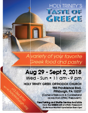 Holy Trinity Taste of Greece 2018 Flyer with Menu