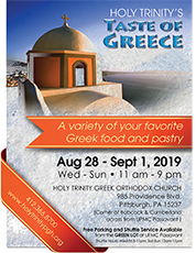 Holy Trinity Taste of Greece 2019 Flyer with Menu