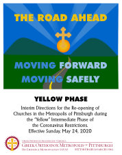 The Road Ahead - Metropolis of Pittsburgh Yellow Phase