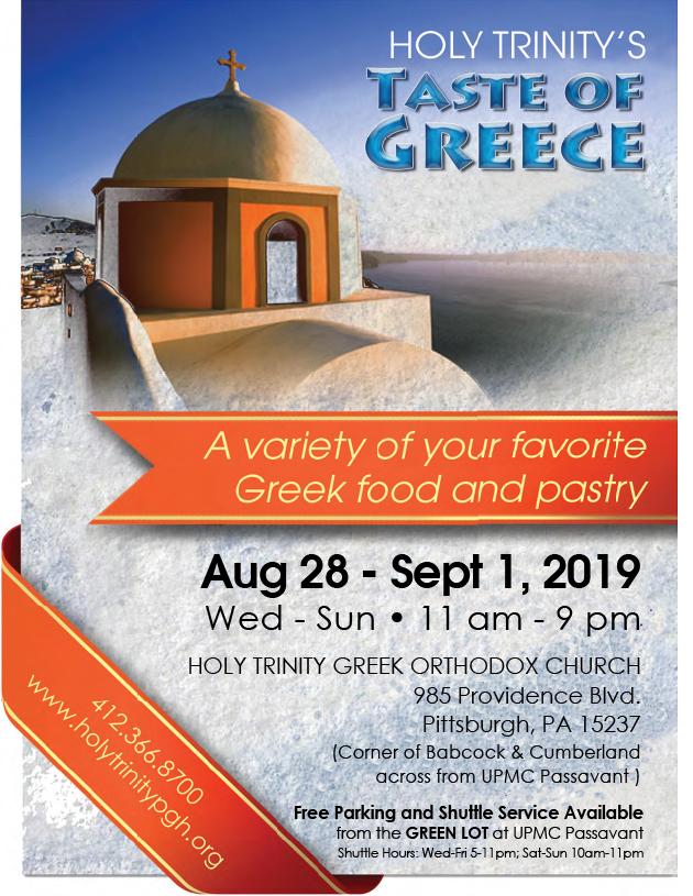 Holy Trinity Greek Orthodox Church - Pittsburgh, PA  - Home